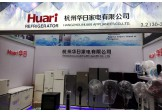 Attend 123th CantoN Fair in Guangzhou