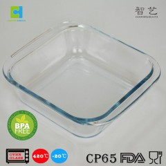 CH0.9 / 1.1 / 1.8S borosilikat, firkantet ildfast form