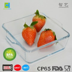 CH1.1/1.8S borosilicate glass square baking dish 1.1L/1.8L