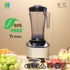 CH804 High quality commercial blender