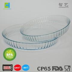 CH1.6 / 2.2L Rund borsilikat glasspai plate bakeplate
