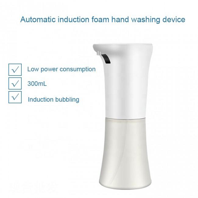 Luxury Hotel Automatic Infrared Sensor Touchless Kitchen Foaming Soap Dispenser Plastic Bathroom Auto Hand Soap Dispenser 300ml