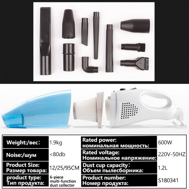 Vacuum Cleaner For Home Ultra Quiet Mini Home Rod Vacuum Cleaner Portable Dust Collector Home Aspirator Handheld Vacuum Cleaner