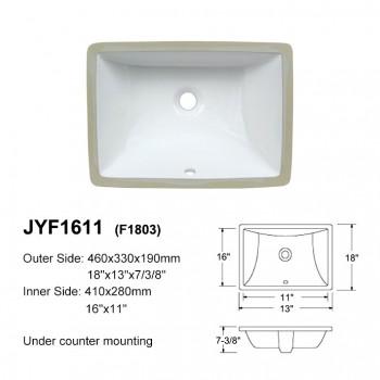 1611 Rectangular Ceramic Undermount Lavatory Basin Small Bar Vanity Wash Sink with CUPC and CSA