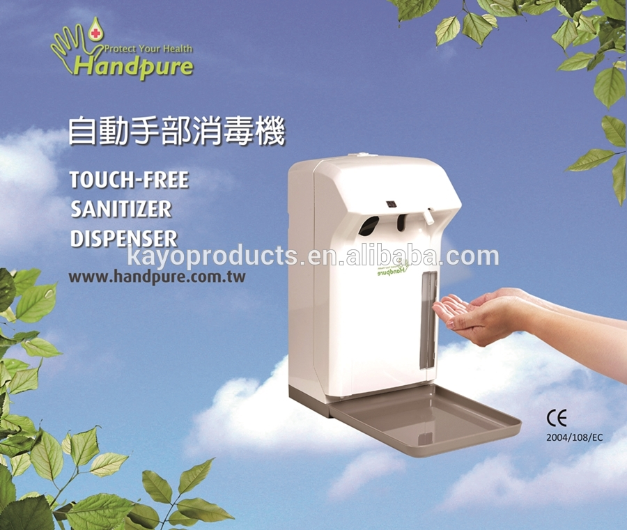 CE-certified-Touch-free-Automatic-Sanitizer-Dispenser-MAD-101-for-alcohol-gel-liquid-soap-MAD-101