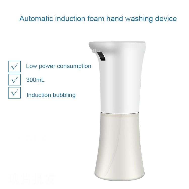 Luxury-hotel-automatic-infrared-sensor-touchless-kitchen-foaming-soap-dispenser-plastic-bathroom-auto-hand-soap-dispenser-300ml-Pieces