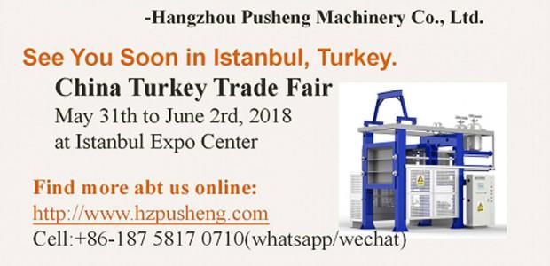 Hangzhou Pusheng Company