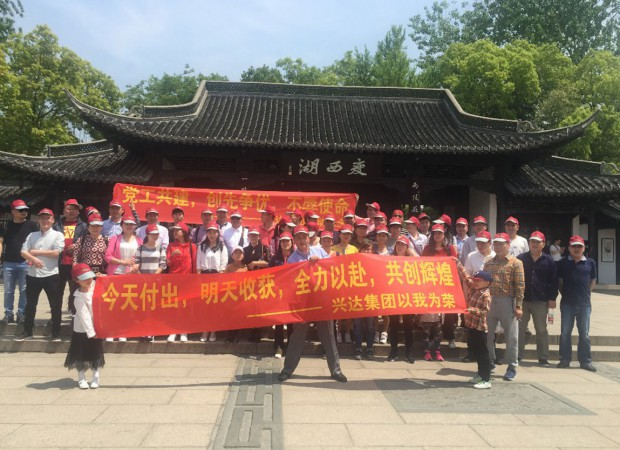 Advanced employees Yangzhou & Nanjing tourism