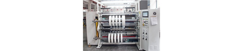 high quality speed paper film foil ribbon slitter rewinder in china
