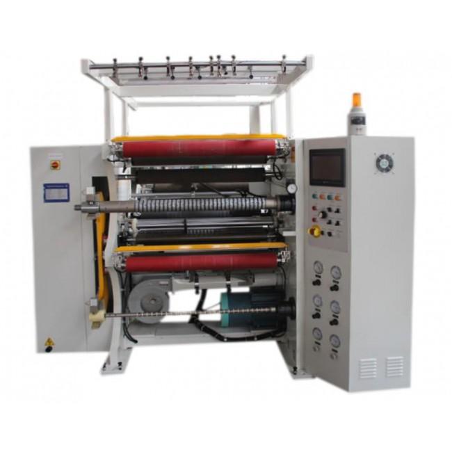 Hot Stamping Foil Slitter Rewinder HN800HF