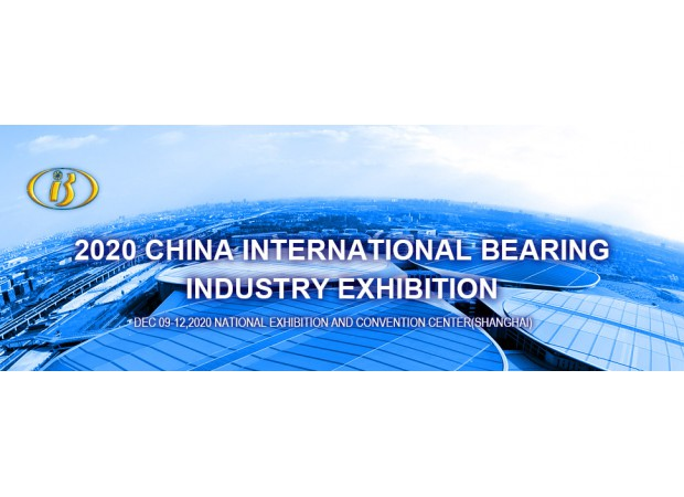 Official announcement about 2020 bearing exhibition