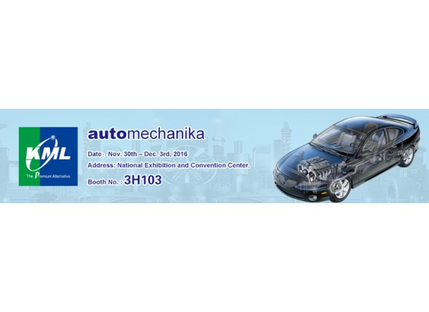 KML will participate in 2016 Automechanika Shanghai Expo