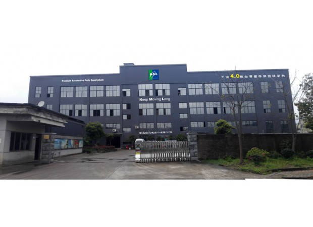 KML Xinchang warehouse establishment