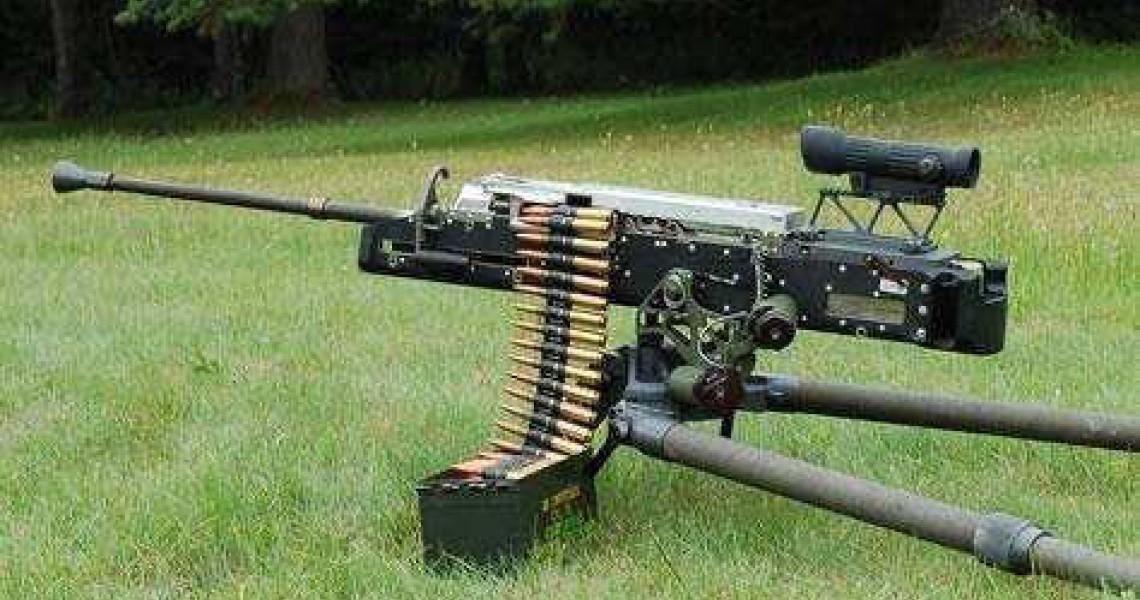 some knowledge about 89 heavy machine gun