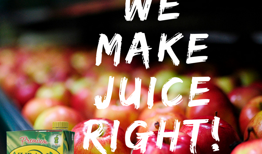 We Do Juice Right!