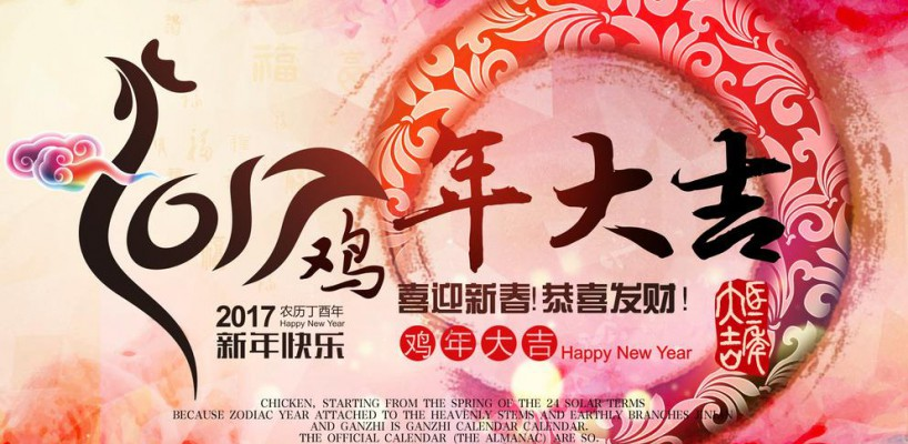 KUDO CNY Vacation End Notice
