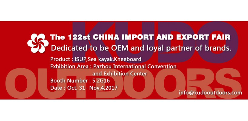 122st China Import and Export Fair