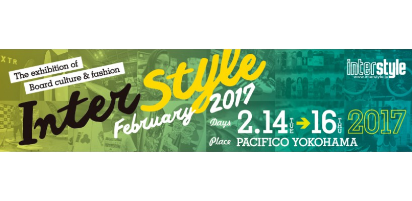 Inter Style Show