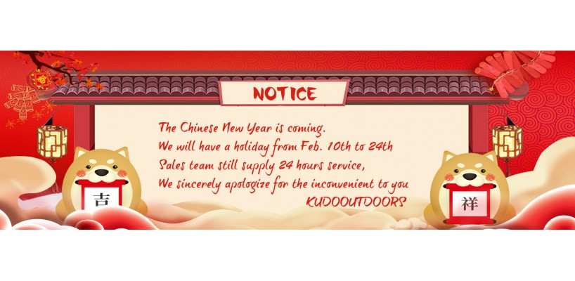 2018 KUDO Holiday Notice