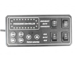 Controller Box No.DSP026