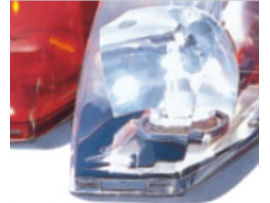 Halogen V type warning light bar No.TBD-GRT-020C