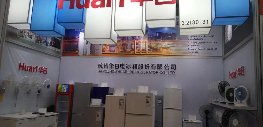Hangzhou Huari Refrigerator Attand 121st Canton Fair