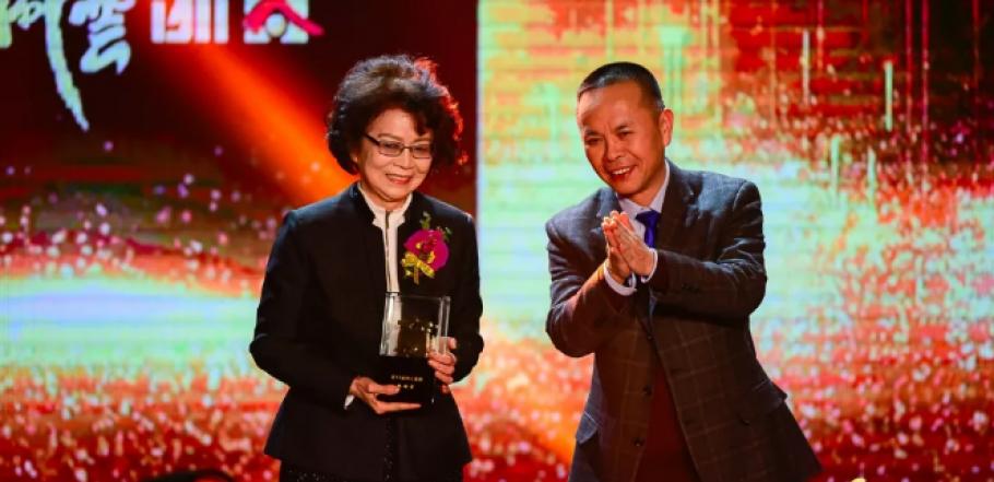 Top Ten Standings Zhejiang Merchants –Lijun Chen