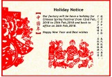 2018 Chinese Spring Festival Holiday Notice