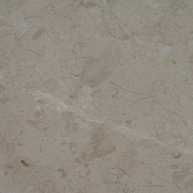 Cream Nouba marble