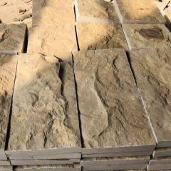 Natural split yellow sandstone wall cladding