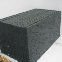 Hainan black basalt tiles