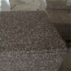 G664 granite floor tiles, kitchen tiles