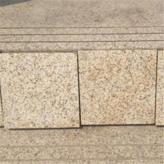 Yellow Rock granite paving slabs